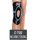 NEOMED Neo Strong [JC-7500]
